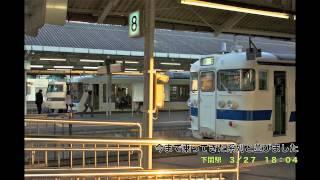 Repeat youtube video 【18きっぷで行く】東京→熊本23時間普通列車の旅