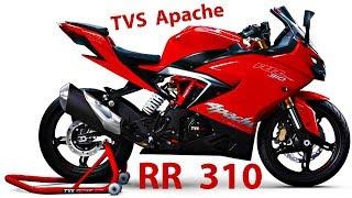 TVS - Apache - RR - 310 - Price