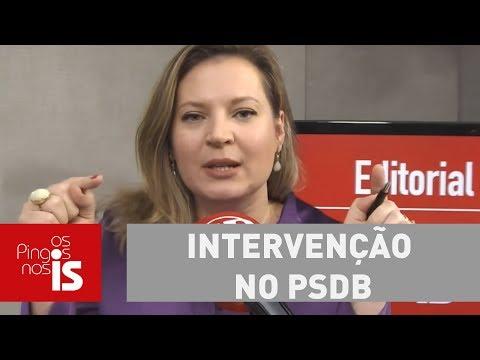 Editorial: Aécio E Temer Comandam Intervenção No PSDB