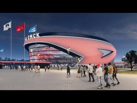 Новая Арена в Омске