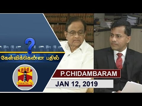 (12/01/2019) Kelvikkenna Bathil : Exclusive Interview with P. Chidambaram   Thanthi TV