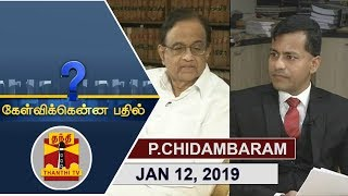 (12/01/2019) Kelvikkenna Bathil : Exclusive Interview with P. Chidambaram | Thanthi TV