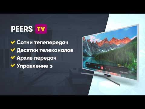Приложение тв каналов скачать скачать программу audacity русском языке