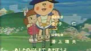 坂本千夏 - ぼく、フクちゃんだい!