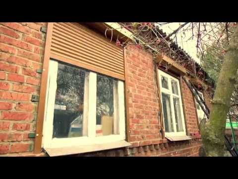 видео: Установка роллет «АЛЮТЕХ» победителю конкурса «Дом с характером»