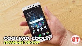 Coolpad Cool1 - обзор доступного игрового смартфона