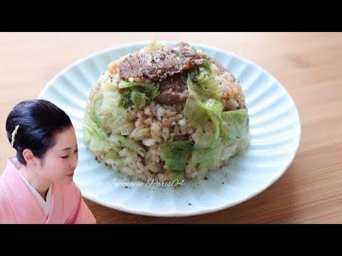 recette-yaki-meshi-riz-sauté-japonais-i-facile-rapid-i-bœuf-et-laitue-i-cuisine-japonaise-paris04