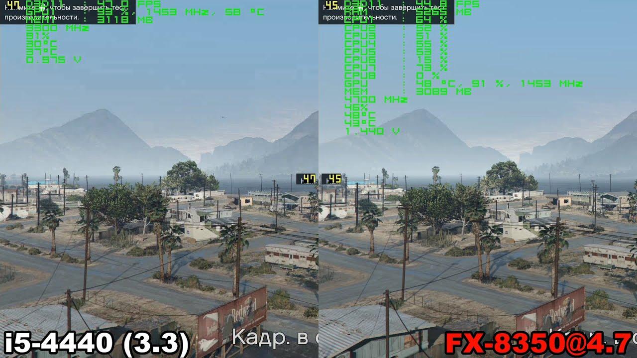 Тест: i5 4440 против FX 8350 в GTA 5 (GTX 980).