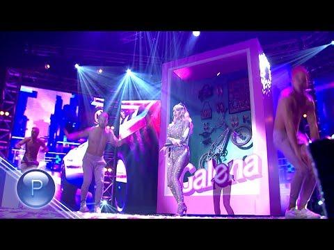GALENA - #TheBo$$ / Галена - #TheBo$$, live 2017
