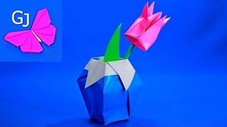 Оригами из бумаги | Ваза с тюльпаном
