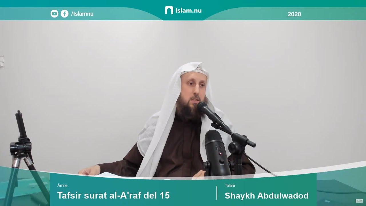 Tafsir surat al-A'raf del 15