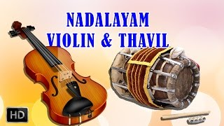 Kunnakudi Vaidyanathan & Valayapati Subramaniam - Violin &Thavil -Classical Instruments -Arul Seyyum