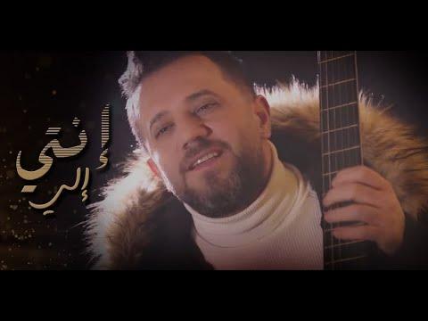 Ammar aldeek  Enti Eli /   -