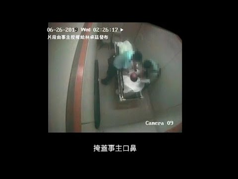 France 24:Probe into allegations this CCTV shows police beating up a man