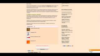 Заработок на кликах 2 рубля за клик ,более 2000 заданий