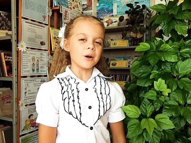 Изображение предпросмотра прочтения – МартаОсипчук читает произведение «Поёт зима— аукает…» С.А.Есенина