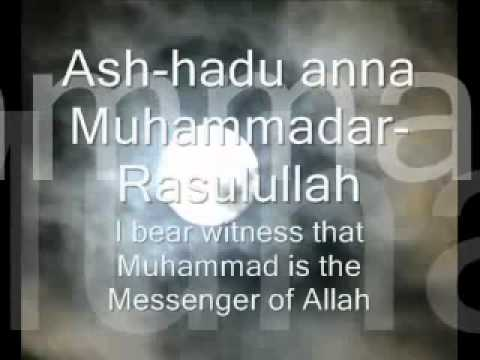 Beautiful Adhan (Call to Prayer) by...