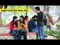 Apni Godi Mai Sula Lo Prank On Girls | Crazy Sumit