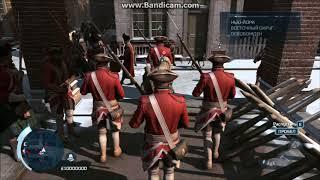 все рекруты в Assassins creed 3