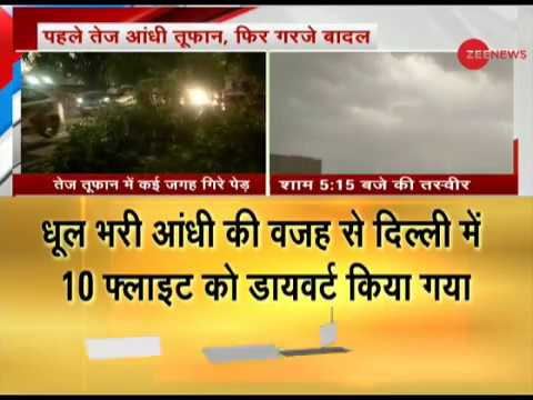 Special Breaking: Dust storm causes flutter in Delhi-NCR,  many flights diverted