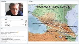"""В. Дымшиц """"Горские евреи: этногенез, миграции, идентичность"""" лекция 2"""