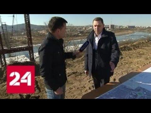 Новая команда управленцев оживила Бурятию - Россия 24