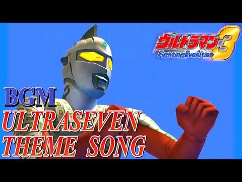 Ultraman FE3 BGM/OST - ULTRASEVEN THEME SONG ( Extended )