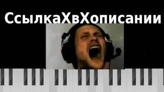 55x55 СУПЕРМЕГАХИТ Feat Куплинов МУЗЫКА СКАЧАТЬ