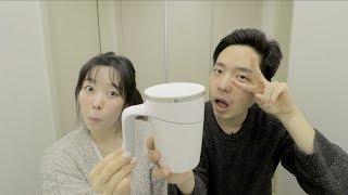 절대로 넘어지지 않는 신기한 샤오미 텀블러 (feat. JN)
