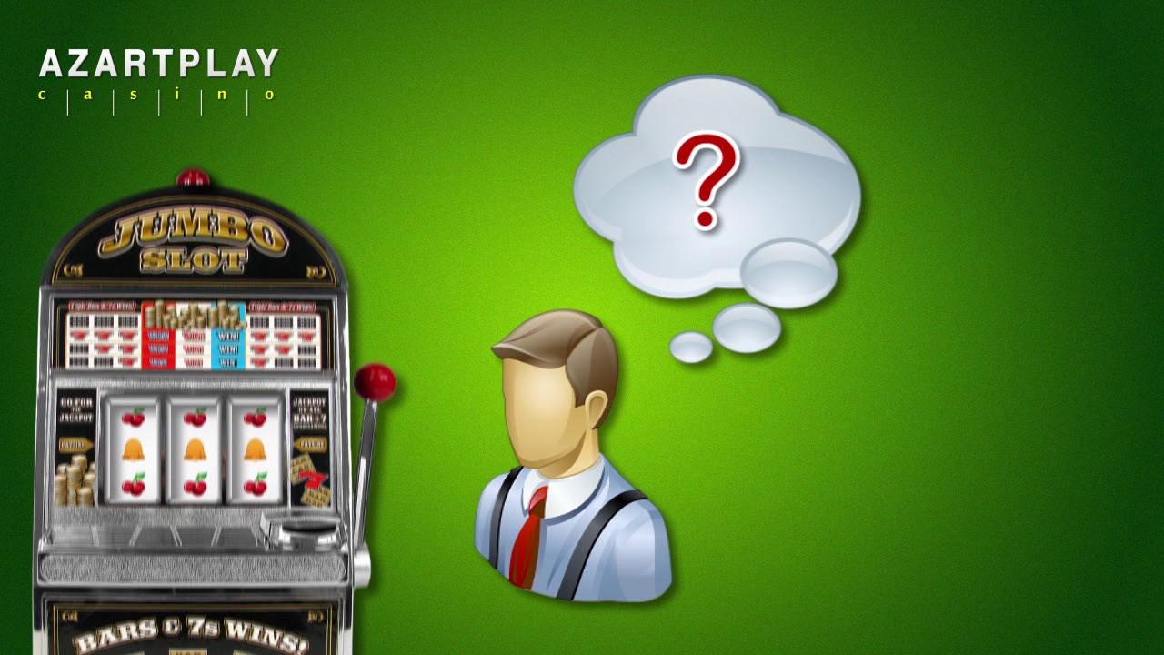 Как работают слот автоматы игровые автоматы настольные