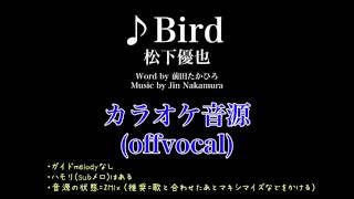 DTMカバー版(onvocal京歌カオル)→https://youtu.be/u4CGqcjrTm8 VoTrをo...