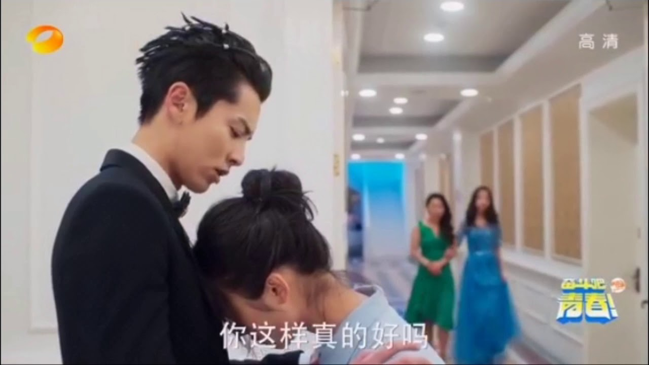 CUT] Shancai and Dao Ming Si FUNNY MOMENTS- Episode 4 (Meteor Garden