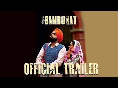 Bambukat | Official Trailer | Ammy Virk | Binnu Dhillon | Releasing On 29th July 2016