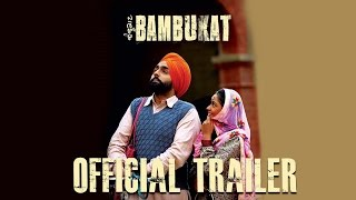 vuclip Bambukat | Official Trailer | Ammy Virk | Binnu Dhillon | Releasing On 29th July 2016