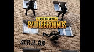 Владимир Комиссаров первый кидала на деньги►PlayerUnknown's Battlegrounds⚡