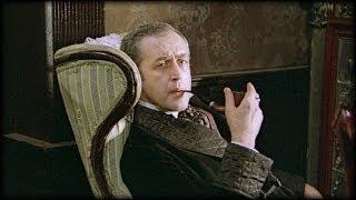 OST - Шерлок Холмс и доктор Ватсон # У камина