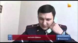 В Казахстане растет число киберпреступлений