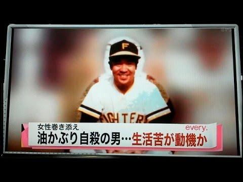 新幹線で起きた「焼身自殺」の賠償金額がヤバイ