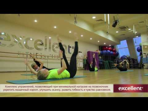 Суставная гимнастика Pilates mat (базовый уровень)