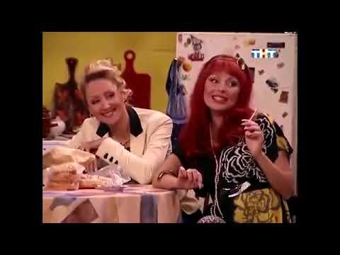 Счастливы вместе 4 сезон 367   370 серия