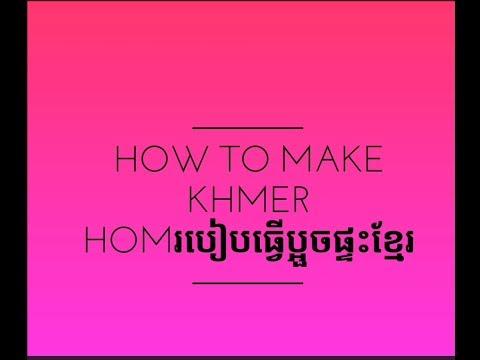 How to make Khmer home windows