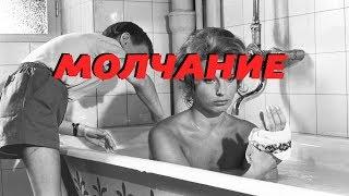 сЦЕНЫ ИНЦЕСТА В ХФ