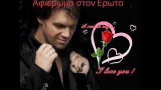 Panos kiamos Radio thessaloniki live (apisteutos)