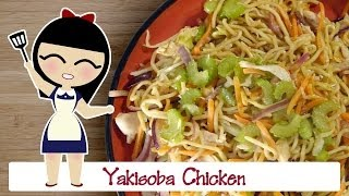 Easy Yakisoba Chicken Recipe
