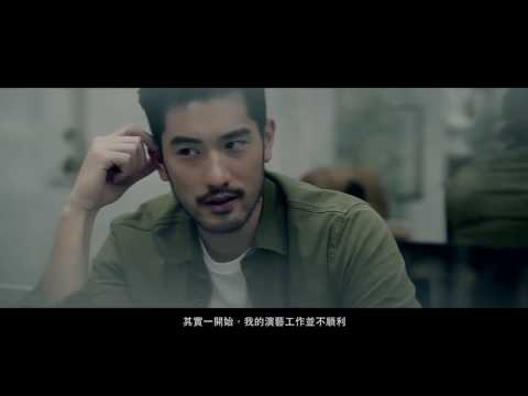 INFINITI Q30  A Day in Taiwan With Godfrey Gao