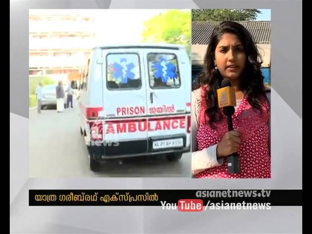 P Jayarajan is being shifted from Trivandrum Sree Chitra to Kozhikode