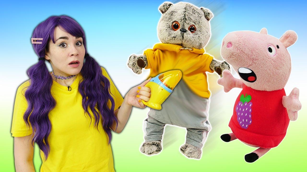 Пеппа и Басик - Мультик из игрушек и новое видео для детей - Басик делает уборку