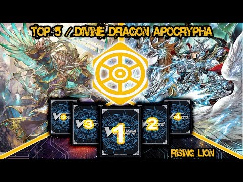 Cardfight Vanguard - TOP 5 - GBT14/DIVINE DRAGON APOCRYPHA - ROYAL PALADIN