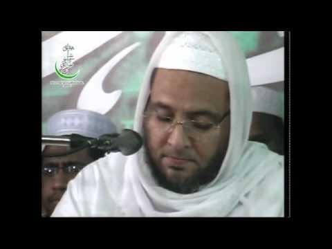 Qirat (Part 2 of 12)
