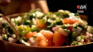 Острый мексиканский суп с чипсами из тортильи и соусом Пико де Гайо